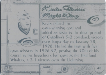1997-98 Pacific Omega Back Plate